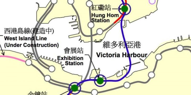Shatin to Central metro link route, Hong Kong