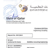 Commercial licence in English, Qatar